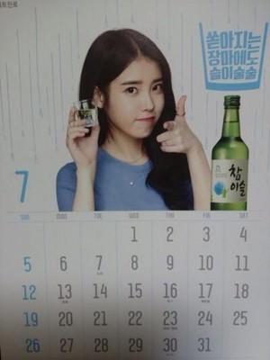 IU's Hite বিয়ার & Jinro Soju's 2015 calendar