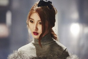 Jihyun 'Cold Rain'