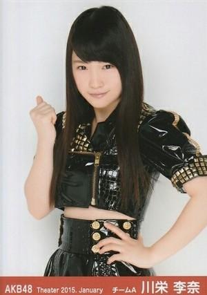Kawaei Rina - AKB48 Theater 2015 January