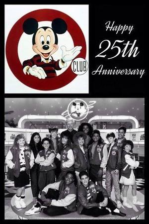 MMC 25th Anniversary