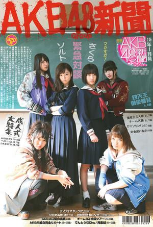 "Majisuka Gakuen 4 Monthly AKB48 Group News"" (2015.01)"