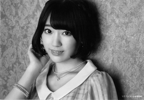 Miyawaki Sakura -  Koko ga Rhodes da, Koko de tobe!  - akb48 Wallpaper