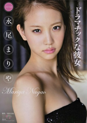 Nagao Mariya 「Monthly Young Magazine」 Feb 2015