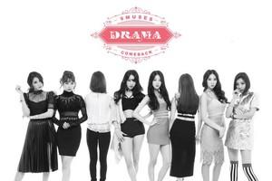 """Nine Muses """"DRAMA"""" teaser"""