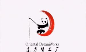 Oriental DreamWorks!