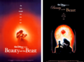Original Posters 1991 - beauty-and-the-beast photo