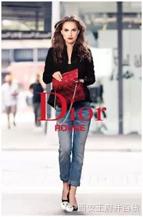 Rouge Dior Brilliant