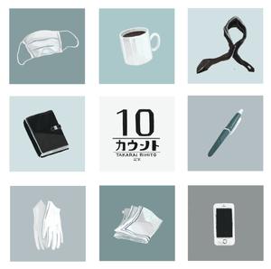 Shirotani's stuff