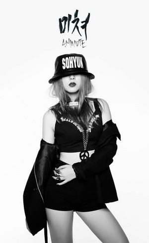 Sohyun 'Crazy'