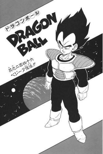Prince Vegeta Wallpaper Containing A Sign And Anime Entitled Vegeta Manga