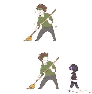 Wasabi and GoGo