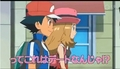 XY 59: Serena trying to hold Ash's hand