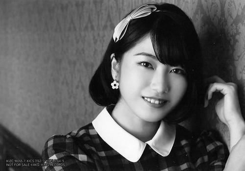 Yokoyama Yui -  Koko ga Rhodes da, Koko de tobe!  - akb48 Photo