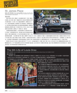 i!LOOK Magazine