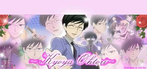 kyoya-kun