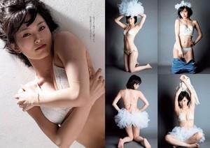 山本彩 「Weekly Playboy」No.9 2015