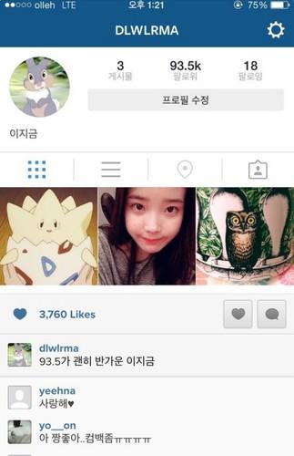 IU wallpaper entitled 150207 IU Instagram photo update