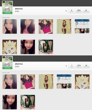 150214 IU deleted her 'giraffe pajama' selca from Instagram