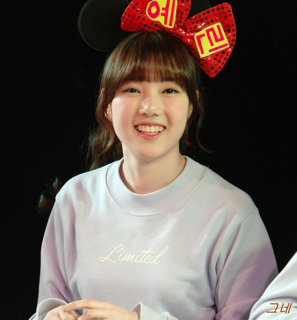 150215 G-Friend Yerin - First Fanmeet - GFriend Photo ...: http://www.fanpop.com/clubs/gfriend/images/38156302/title/150215-g-friend-yerin-first-fanmeet-photo