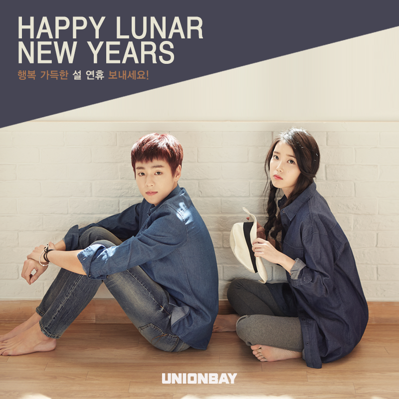 150219 Union bay 'Happy Lunar New Year' message featuring IU and Lee Hyun Woo