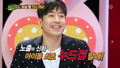150223 Healing Camp with Shinhwa