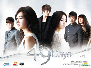 49 Days Korean Drama