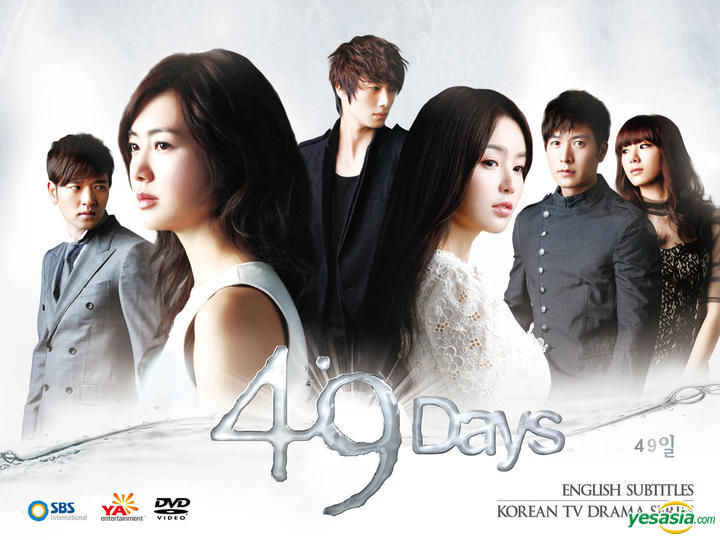 49 Days images 49 Days Korean Drama HD wallpaper and ...