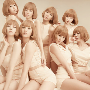 After School for Nhật Bản Best Album