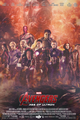 Avengers: Age of Ultron (FAN MADE) Poster  - the-avengers photo