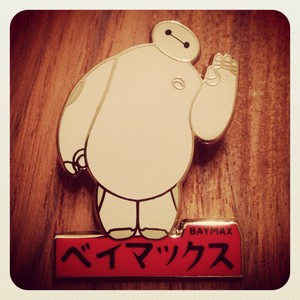 Big Hero 6 - Baymax Pin