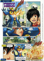 Big Hero 6 Comic - Fiery Hero