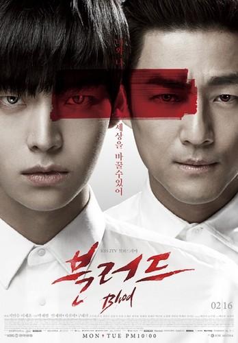 Drama Korea kertas dinding titled Blood Drama❤ ❥