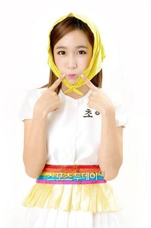 Crayon pop Choa