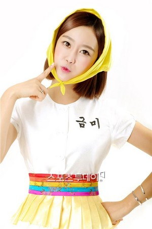 Crayon pop Geummi