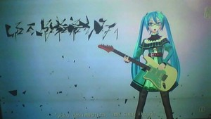 Hatsune Miku Avant-Garde