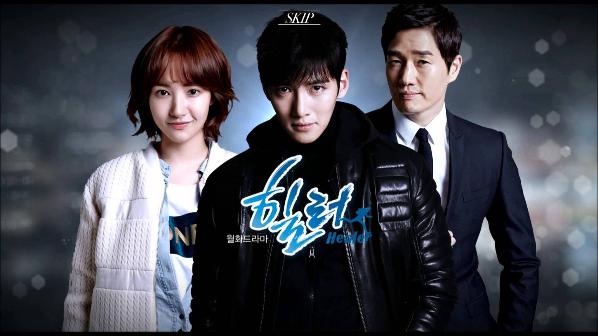 Healer Drama Korean Dramas Rock Love Poster Film Indonesia