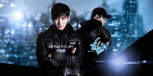 Ji Chang Wook Обои probably with a концерт and a фонтан titled Healer