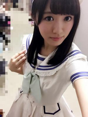 Ino Miyabi