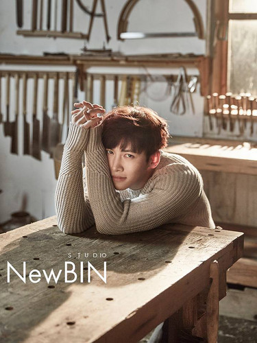 Ji Chang Wook Обои possibly containing a tamale, a sign, and a handwear called Ji Chang Wook For Upcoming Issue Of InStyle Korea
