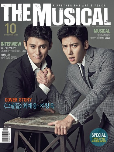 Ji Chang Wook Обои containing a business suit, a suit, and a three piece suit titled Ji Chang-wook
