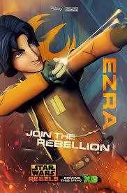 cadastrar-se The Rebellion