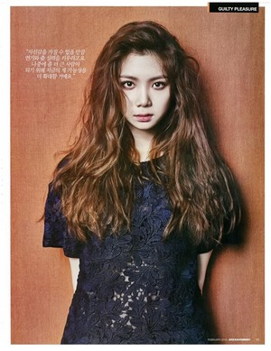 Kaeun - Arena Homme February 2015 Scans