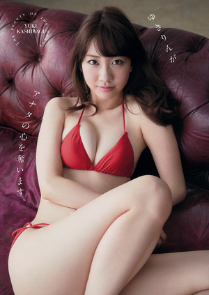 Kashiwagi Yuki 「Young Magazine」 No.13 2015