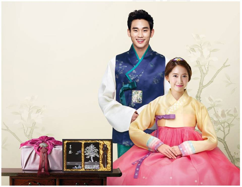 Kim Soohyun and Yoona@ Lotte Dept.