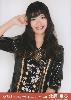 Kitahara Rie January 2015 Theater