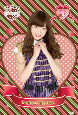 Kojima Haruna - Valentine Postcard (Feb 2015)