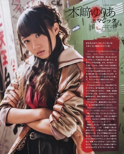AKB48 Images Majisuka Gakuen 4 Magic (Kizaki Yuria) HD