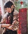 Majisuka Gakuen 4 Magic (Kizaki Yuria)