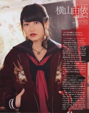 Majisuka Gakuen 4 Otabe (Yokoyama Yui)