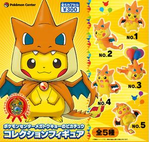 Mega-Tokyo 皮卡丘 mascot gacha figures